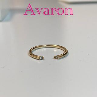 K10YG ダイヤモンド フォークリング 8.5号 Avaron