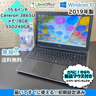 デル(DELL)の2019年製 新品高速SSD240GB DELL マウス付き ノートPC(ノートPC)