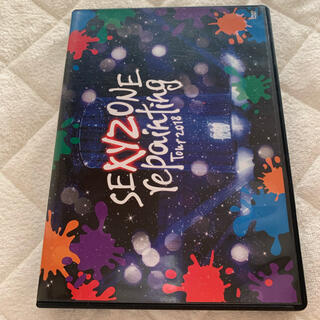 Johnny's - SEXY ZONE repainting Tour 2018(DVD)