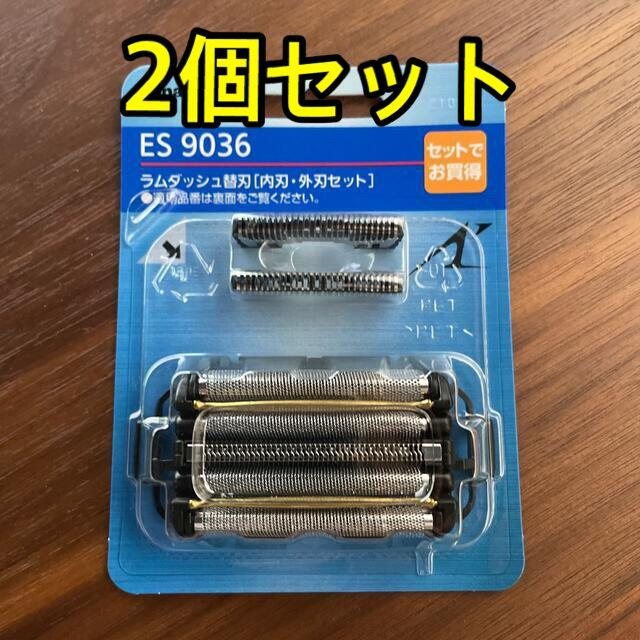 Panasonic(パナソニック)のES9036 パナソニック ラムダッシュ5枚刃替刃 新品 Panasonic スマホ/家電/カメラの美容/健康(メンズシェーバー)の商品写真