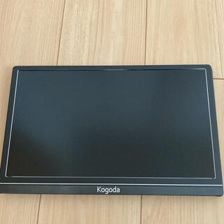 kogoda モバイルモニター 13.3インチ