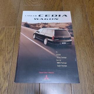 ミツビシ(三菱)の三菱 ランサー セディアワゴン カタログ(カタログ/マニュアル)