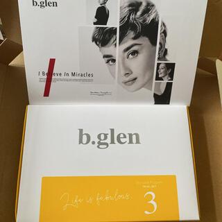b.glen - ビーグレン トライアルセット プログラム3