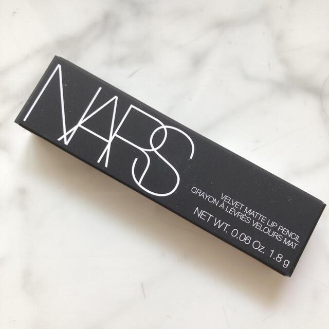 NARS(ナーズ)のヴォーチェ 付録 NARS リップ コスメ/美容のベースメイク/化粧品(口紅)の商品写真
