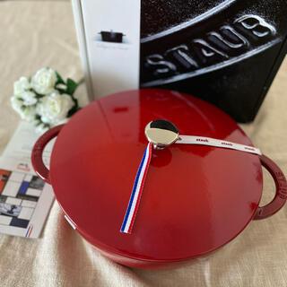 STAUB - staub ニダベイユソテーパン チェリー24cm