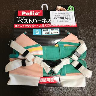 【保護犬GO】新品Sサイズ ペティオ ベストハーネス(犬)