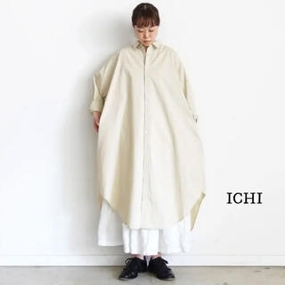 ネストローブ(nest Robe)の定価15000円程 新品タグ付き ICHI   タイプライター ワンピース(ロングワンピース/マキシワンピース)