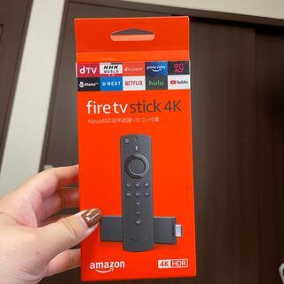 Amazon fire stick 4K ケーブルのみ(映像用ケーブル)
