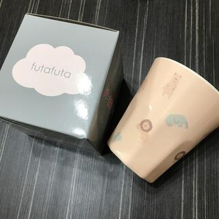 futafuta - 【非売品】futafuta プラスチックコップ