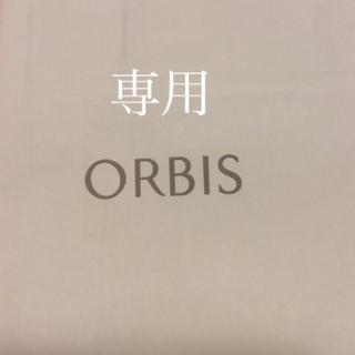 ORBIS - オルビス オルビスユー ウォッシュ120g 箱なし
