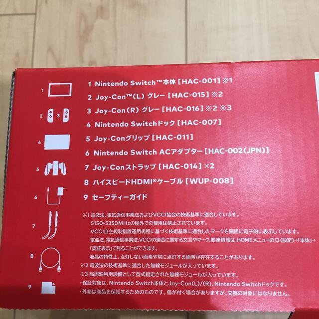 任天堂(ニンテンドウ)のNintendo Switch Joy-Con(L)/(R) グレー エンタメ/ホビーのゲームソフト/ゲーム機本体(家庭用ゲーム機本体)の商品写真