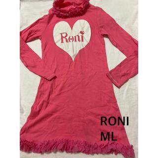 ロニィ(RONI)のRONI ワンピースML(ワンピース)