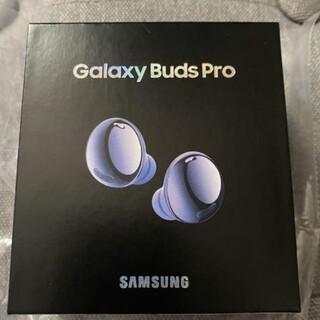 SAMSUNG - 正規品 Samsung Galaxy Buds Pro purple