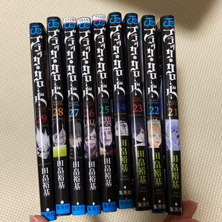 ブラッククローバー 21〜29巻