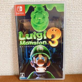 Nintendo Switch - ルイージマンション3 Nintendo Switch