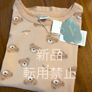 フタフタ(futafuta)の新品 くま Tシャツ 130 完売品 バースデイ(Tシャツ/カットソー)
