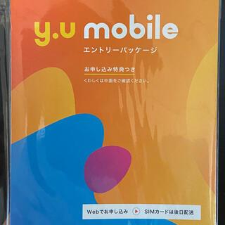 y.u.mobile エントリーパッケージ ワイユーモバイル エントリー sim