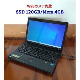 Lenovo - Lenovo G500 ⭐新品SSD 120GB⭐思い切って1万!