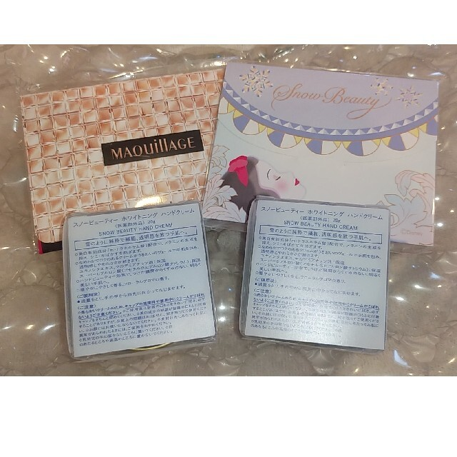 SHISEIDO (資生堂)(シセイドウ)の新品未使用未開封 スノービューティ コスメ/美容のボディケア(ハンドクリーム)の商品写真
