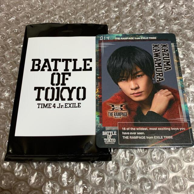 THE RAMPAGE(ザランページ)の川村壱馬 LUPUS ルプス BOT カード エンタメ/ホビーのタレントグッズ(ミュージシャン)の商品写真