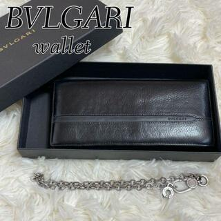 BVLGARI - 【美品】ブルガリ オクト 折り長財布 フラップボタン チェーン ブラック レザー