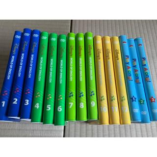 Disney - DWE sing along DVD 12枚+play along DVD3枚
