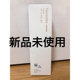 コンビ(combi)のコンビ ナナローブ 極みオールインワンジェル チューブタイプ60g 新品未使用(オールインワン化粧品)