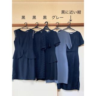 エイチアンドエム(H&M)のワンピース 5着まとめ売り H&M Forever21 セット売り(ひざ丈ワンピース)