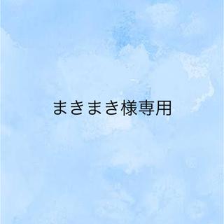 イエナスローブ(IENA SLOBE)の【SKA/スカ】ワンストラップシューズ(バレエシューズ)