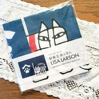 Lisa Larson - LISA LARSON リサ・ラーソン 蚊帳生地ふきん 新品