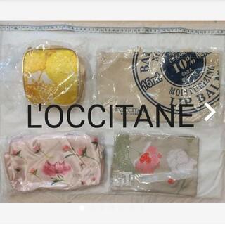 ロクシタン(L'OCCITANE)のL'OCCITANE  ポーチ 4個セット(ポーチ)