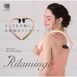 Francfranc - 【美品】ルルド リラミンゴ ハンディマッサージャー 電池入り