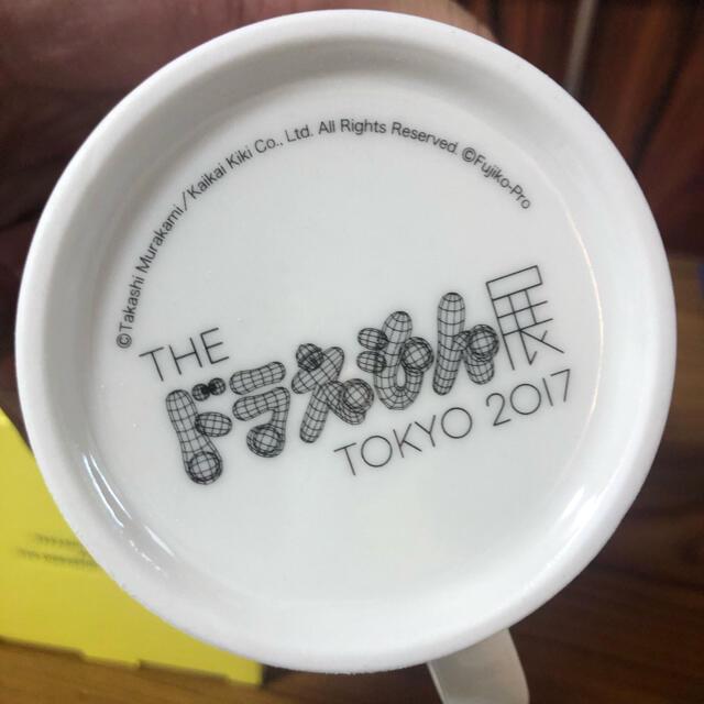 新品未使用 村上隆 ドラえもん展 マグカップ インテリア/住まい/日用品のキッチン/食器(グラス/カップ)の商品写真