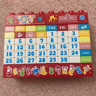 ユニバーサルスタジオジャパン(USJ)のセサミストリートブロックカレンダー(キャラクターグッズ)