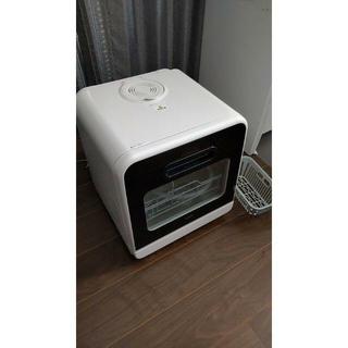 【送料込み】食器洗い乾燥機 VERSOS ベルソス VS-H021【ジャンク】