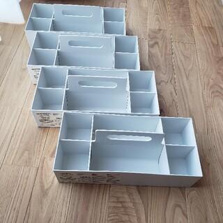 ムジルシリョウヒン(MUJI (無印良品))の収納キャリーボックス・ワイド4つ(ケース/ボックス)