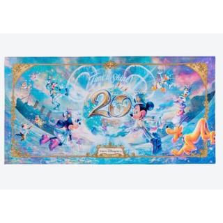 Disney - ディズニーシー 20周年 バスタオル  タイム トゥ シャイン