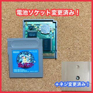 ゲームボーイ(ゲームボーイ)のポケモン 青 電池ソケット化(携帯用ゲームソフト)