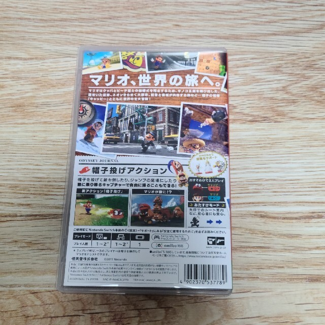Nintendo Switch(ニンテンドースイッチ)の【安心の匿名配送】マリオオデッセイ  スイッチソフト エンタメ/ホビーのゲームソフト/ゲーム機本体(家庭用ゲームソフト)の商品写真