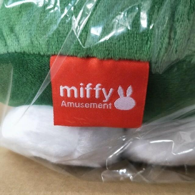 miffy ミッフィー 特大 サイズ ぬいぐるみ グリーン エンタメ/ホビーのおもちゃ/ぬいぐるみ(ぬいぐるみ)の商品写真