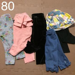 futafuta - 女の子 パンツまとめ売り 80 長ズボン