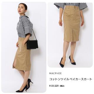 MACPHEE - マカフィー⭐️ドゥモローランド 定価15120円 チノタイトスカート 34