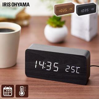 アイリスオーヤマ - アイリスオーヤマ 木目調ブラック            デジタル置時計
