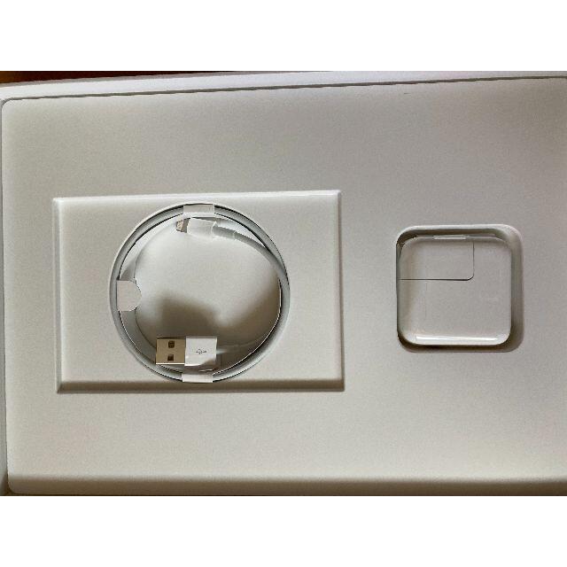Apple(アップル)のiPad 第5世代 32GB ゴールド Wifi スマホ/家電/カメラのPC/タブレット(タブレット)の商品写真