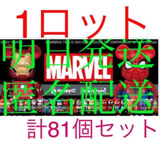 MEDICOM TOY - MARVEL BE@RBRICK ハッピーくじ マーベル ベアブリック 1ロット