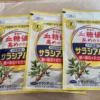 コバヤシセイヤク(小林製薬)の小林製薬、サラシア100(ダイエット食品)