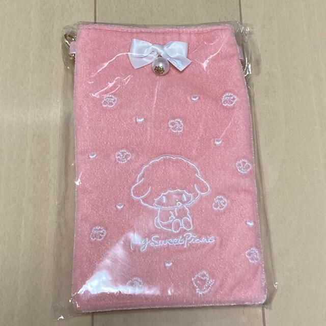 サンリオ(サンリオ)のピアノちゃん フワフワスマホポーチ(Sanrio now !!!限定)  エンタメ/ホビーのおもちゃ/ぬいぐるみ(キャラクターグッズ)の商品写真
