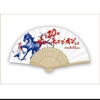 さがけいば 佐賀競馬 農林水産大臣賞典 サマーチャンピオン オリジナル扇子