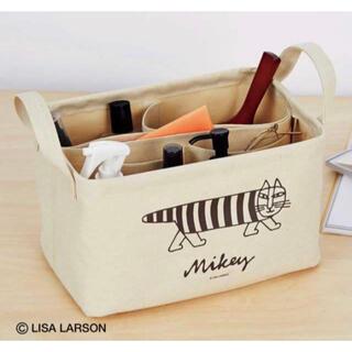 Lisa Larson - リサラーソン 収納BOX