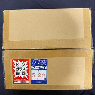 コナミ(KONAMI)のブラックマジシャンガール ステンレス 遊戯王(シングルカード)